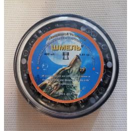 Пули Шмель повышенной точности 0,61 гр