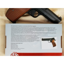 Пневматический пистолет SAS P210 Legend Black
