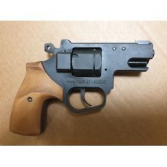 Револьвер скрытого ношения РС-1